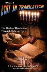 John Klein: The Book of Revelation Through Hebrew Eyes (Lost in Translation, Vol. 2)