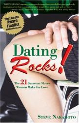 Steve Nakamoto: Dating Rocks