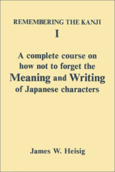 : Remembering the Kanji I: A Complete Course on How Not to Forget the Meaning and Writing of Japanese Characters (Remembering the Kanji)