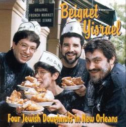 Beignet Yisrael - Shehecheyanu