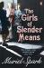Muriel Spark: The Girls Of Slender Means