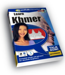 : Talk Now! Learn Khmer - Beginning Level