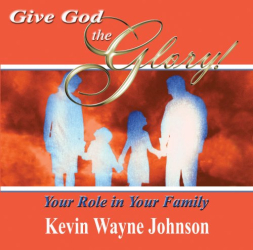 Kevin Wayne Johnson: