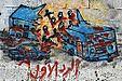 Jordan Crandall: Under Fire 2: The Organization And Representation of Violence