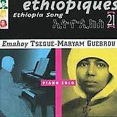 Tsegué-Maryam Guèbrou -