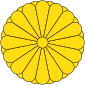 Japan Seal