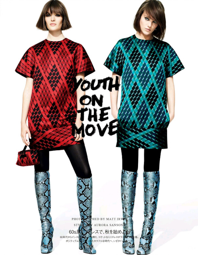 VOGUE JAPAN Eliza Cummings & Sam Rollinson in Youth On The Move by Matt Irwin. Saurora Sansone, October 2014, www.imageamplified.com, Image Amplified