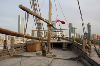 Boom in Kuwait with skyline