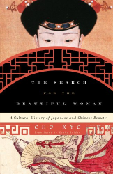 Kyo, Cho: The Search for the Beautiful Woman: A Cultural History of Japanese and Chinese Beauty (Asia/Pacific/Perspectives)
