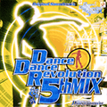DJ AC-DC - Neverending Story (power club vocal mix) (Dance Dance Reolvuion)