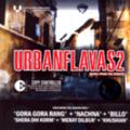 UntouchablesUK - Meray Dilbur (Feat.Kocky K)