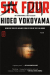 Hideo Yokoyama: Six Four: A Novel