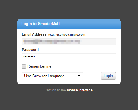 EmailLoginPage