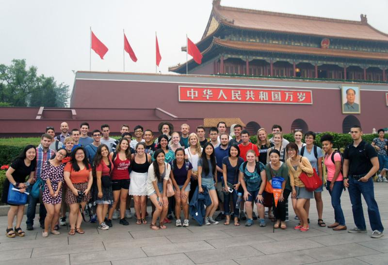 CIEE Beijing - Tiananmen Group Photo