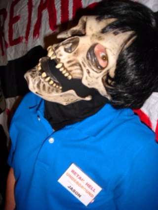 Jason 013A