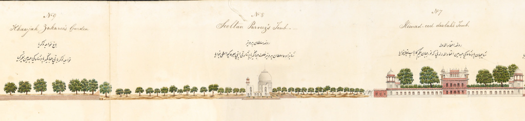 Tomb of I'timad al-Daula and Sultan Parviz's tomb, Agra artist, c. 1830 (Or. 16805, detail) [Licensed under Public Domain]