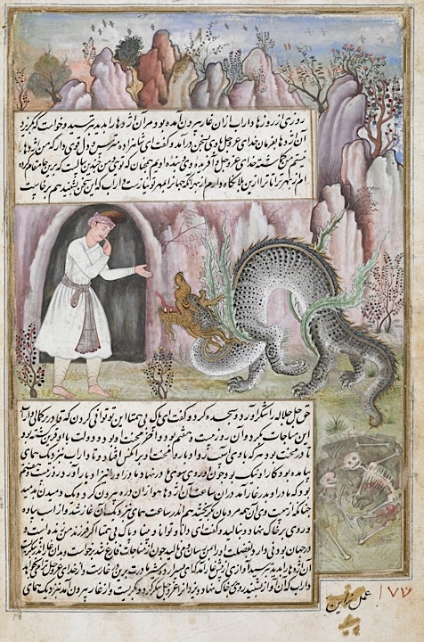 The dragon outside its mountain cave explaining to Darab that it had been sent by God as His servant on earth. Artist: Narayan, c.1580-85. From the Darabnamah, a prose romance written in the 12th century by Abu Tahir Tarsusi (BL Or.4615, f112v)
