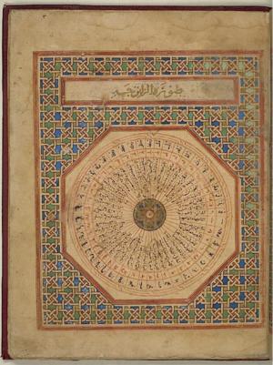 Ibn Buṭlān's book on dietetic medicine copied for Saladin's son, al-Malik al-Ẓāhir, King of Aleppo in AD 1213 (Or 1347, ff. 2v-3r)