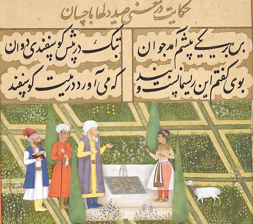 Twenty more Persian manuscript treasures now online - Asian and ...