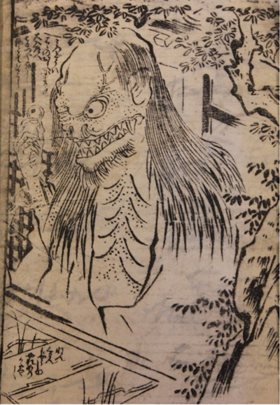 Bakemono Yotsugi no hachinoki 化物世櫃鉢木 (1781) ( British Library 16107.c.20)