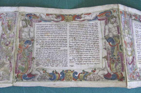 The Marelli Scroll, Italy c. 1573 (BL Or.13208)