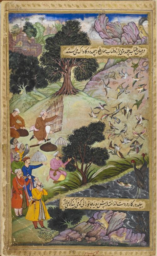 Babur with birdcatchers near Kabul, in 1504. Artist: Shiyam (Or.3714, f. 190r)
