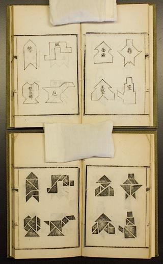 Patterns from the 七巧图合璧 (Qi qiao tu he bi), Tangram puzzle book, China c. 1815 (British Library 15257.d.5) and below 七巧图解(Qi qiao tu jie), Tangram puzzle book solutions, China c. 1815 (British Library 15257.d.14)