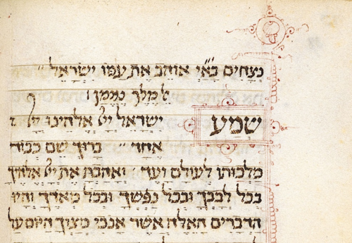 Decorated daily prayer book according to the Italian rite. Opening of the Shema, the central prayer in Judaism, declaring the faith in one God. Scribe: Abraham ben Mordechai Farissol. Ferrara, Italy, 1478 (Add MS 18692, f.37v)