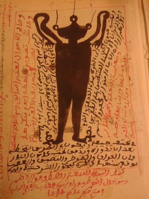 Tis'a_rahat2_2000