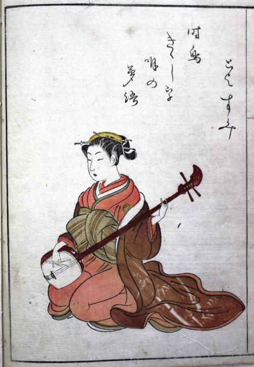 Or 75 g 34 v2 f26v Seiro bijin shamisen