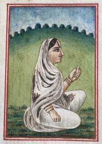 centre: Sakhibhava (f. 7r)