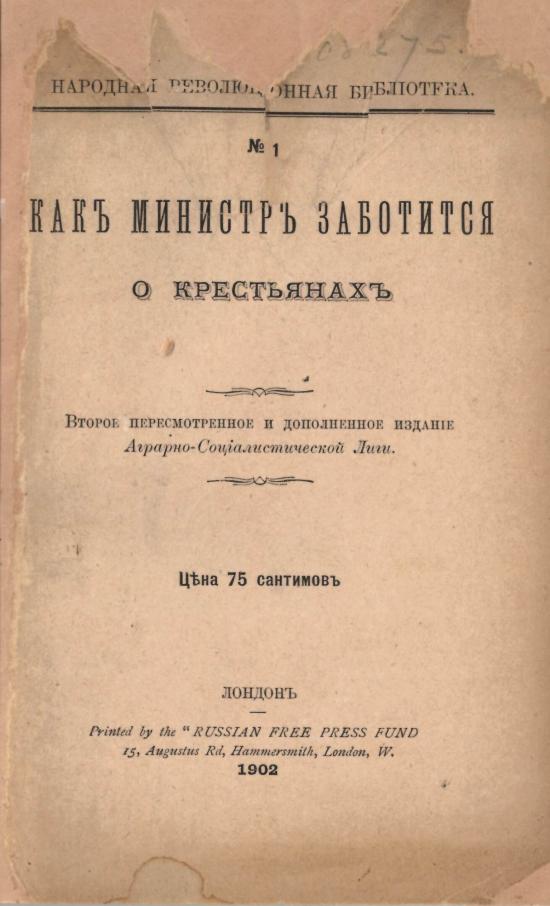 Publicatrions-1
