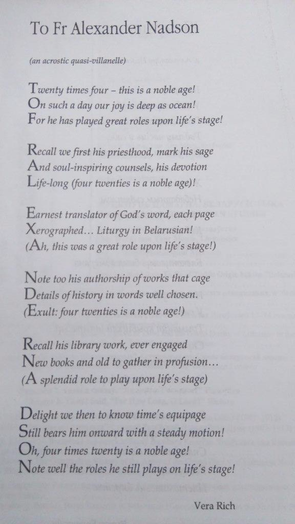 Acrostic poem in honour of Alexander Nadson, by Vera Rich