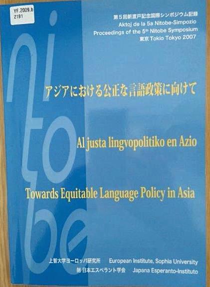 EsperantoAzioNitobeSimpozioDSC_5230