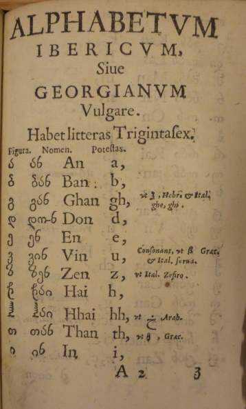 Georgian1