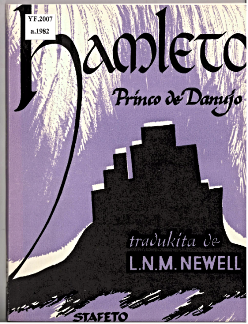 Cover of 'Hamleto: princo de Danujo' with an image of castle ramparts