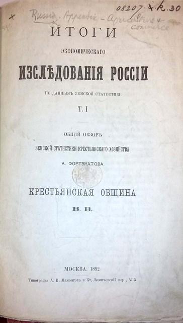 Populism Vorontsov 1892