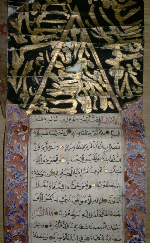 Or.15924, Lombok scroll