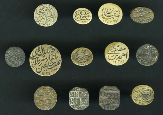 BL Philatelic seals668 reversed