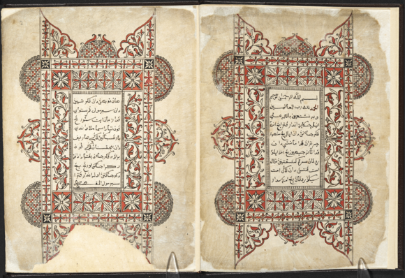 Hikayat Inderaputera. The red and black decorative motifs suggest a Minangkabau origin for this manuscript, believed to date from around 1821. British Library, MSS Malay B.14, ff.1r, 2r [The MS has been mis-bound, and in the image above the two illuminated pages have been digitially reunited to show how they would originally have appeared across two facing pages.]