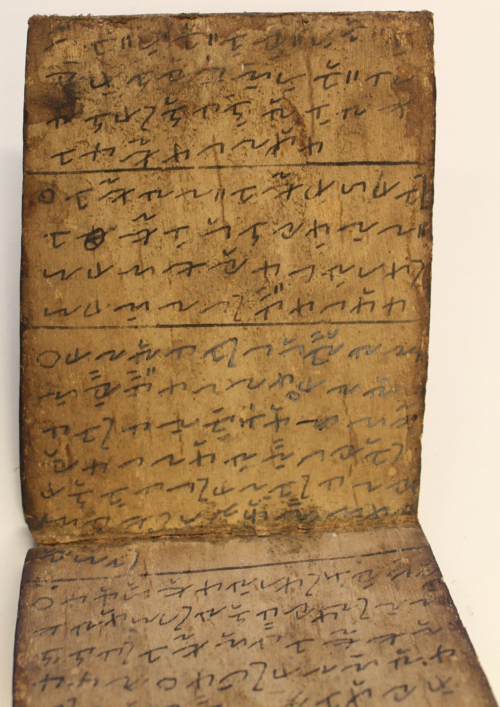 Lampung manuscript on folded tree bark. British Library, Or. 16936