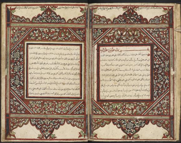 Hikayat Nabi Yusuf, dated 5 Ramadan 1216 (9 January 1802). British Library, MSS Malay D.4, ff. 3v-4r.