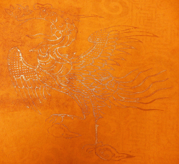 Phoenix, illuminatd on the reverse of Emperor Khải Định's scroll, 1924.British Library, Or. 14665