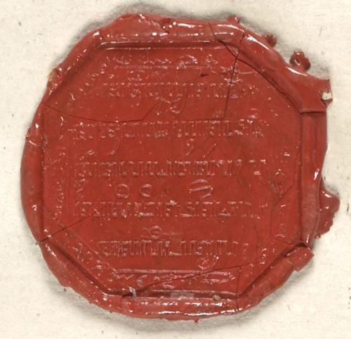 HB2-seal-f.208r