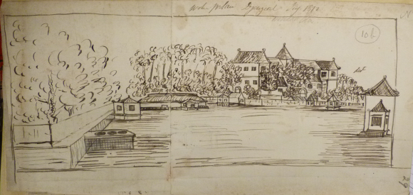 Anonymous sketch of the Water Palace (Taman Sari) of Yogyakarta, 1812. Mackenzie Private collection. British Library, MSS Eur. E118, f.29.