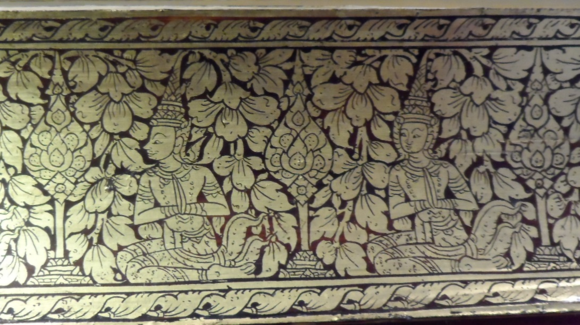 Detail of the front leaf of the third bundle of British Library, Or 5107.