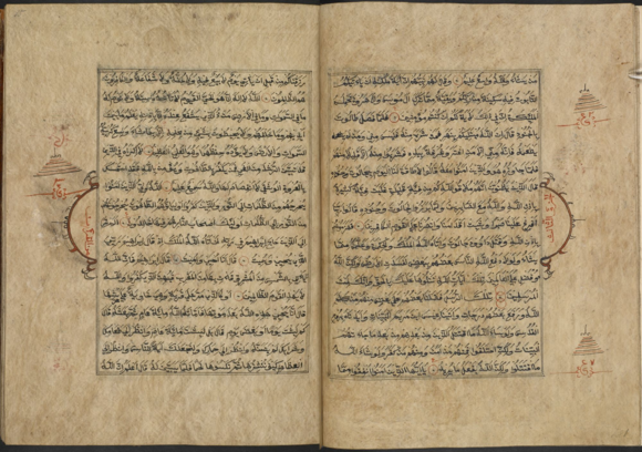 Start of the 2nd juz' of the Qur'an, indicated in the margins with semicircular ornaments, and in the text with a stack of three red circles, with elaborate marginal 'ayn indicating ruku' divisions. British Library, Add. 12312, ff. 14v-15r