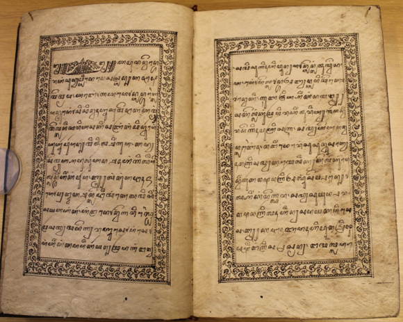 Serat Sakondar, the original Javanese version from which the Malay manuscript above of Babat Sekander was translated. British Library, Add. 12289, ff. 2v-3r