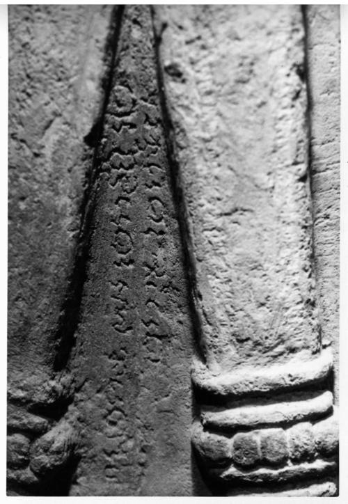 Unidentified stone inscription. British Library, Photo 1213(460)