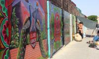 Karachi Wall Art